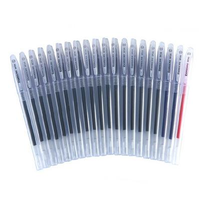 简约中性笔0.5mm 20支装 配色 广告笔