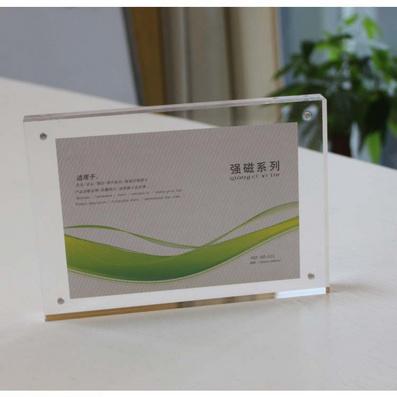 加厚強磁 臺卡臺牌 展示牌 標簽桌簽桌 廣告相框定制