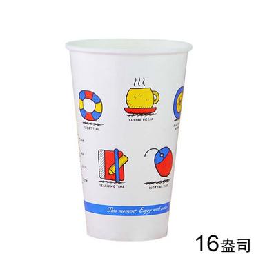 16盎司奶茶紙杯 豆漿杯 帶蓋一次性紙杯批發紙杯訂做