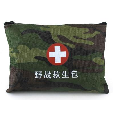 戶外生存野營旅行急救包/醫藥包套裝 個人防護包