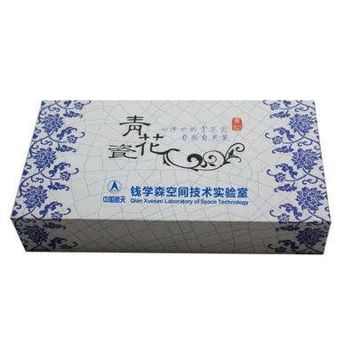 青花盒子 書簽套裝盒子 精品盒子定制