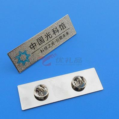 不繡鐵沖壓PVC印刷滴膠工藝背面蝴蝶帽徽章