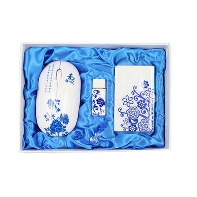 青花瓷三件套商務名片盒名片夾創意u盤鼠標青花瓷禮品套裝