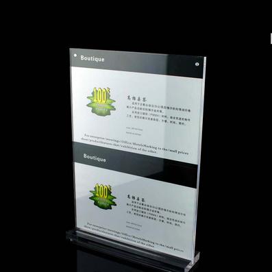 A4亞克力T型桌牌 強磁臺卡 廣告相框定制