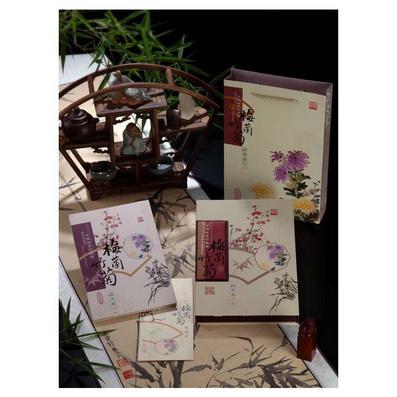 《梅兰竹菊》丝绸邮票珍藏册定制
