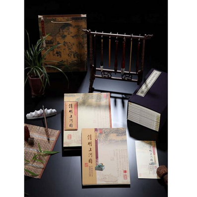《清明上河圖》絲綢郵票珍藏冊定制