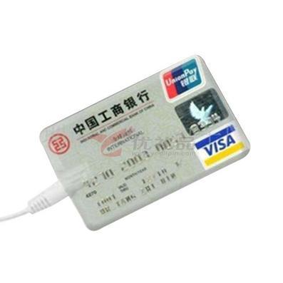 卡片便攜式MP3 定制