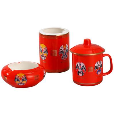 紅釉正骨瓷辦公三件套 一杯一煙缸一筆筒
