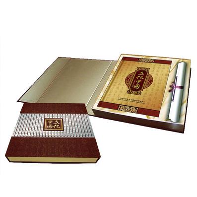 《文化中國》 中國傳統文化 專題郵票珍藏冊定制