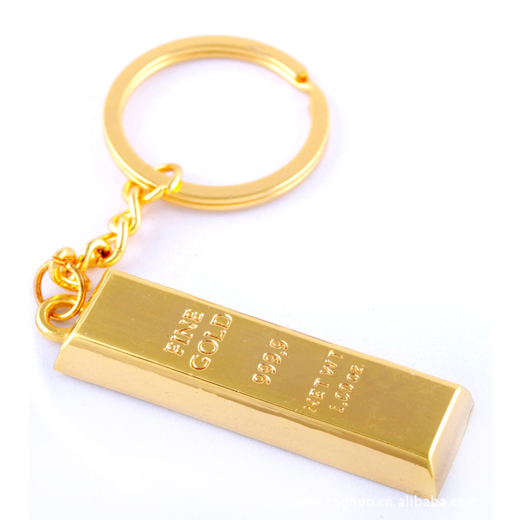 仿真金砖钥匙扣投资证券黄金金融公司专用礼品定制