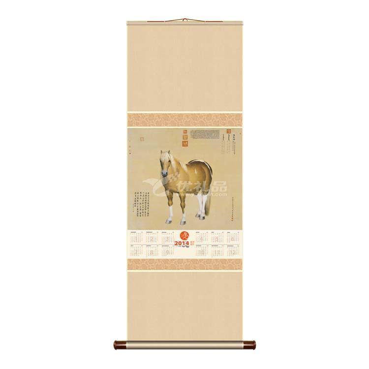 55x150cm 絲綢高檔掛歷定制