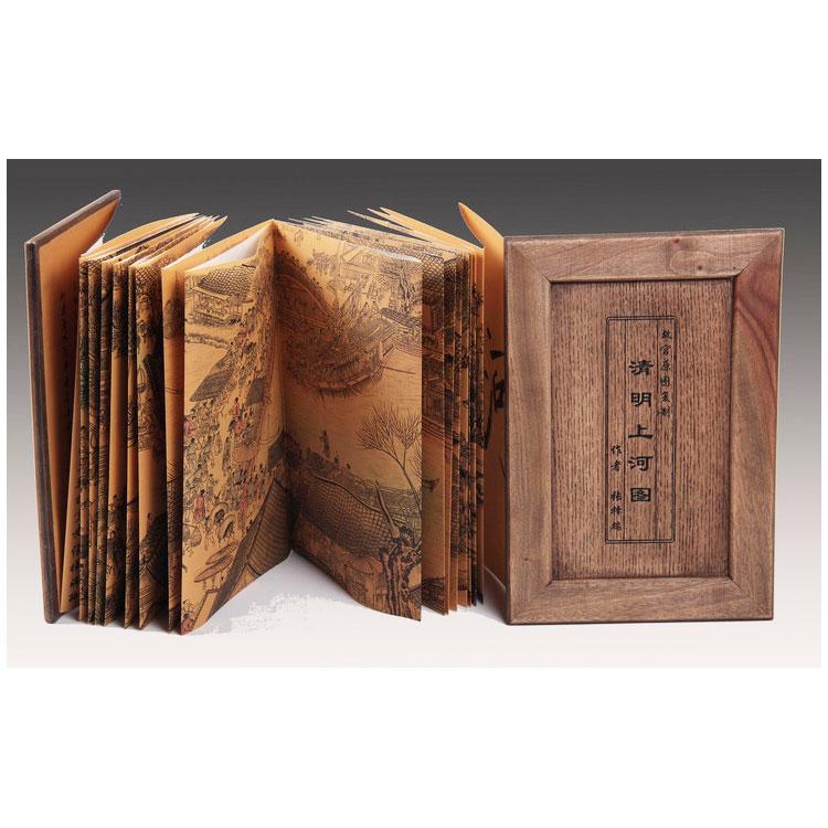 中國書畫----清明上河圖