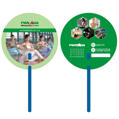 筷子柄扇 专业广告扇定做 塑料广告扇子 PP广告扇