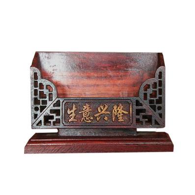 老挝大红酸枝红木名片盒名片夹名片包批量定制