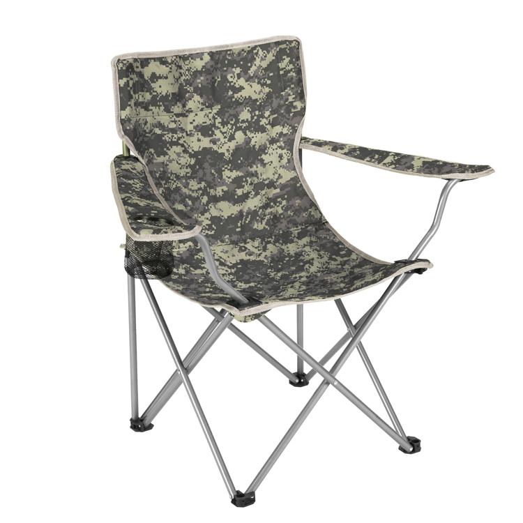 阳光海域扶手椅批量定制