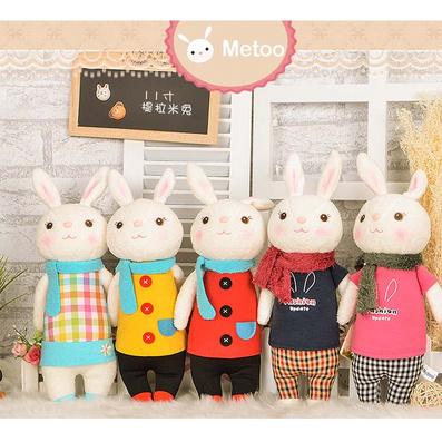 可愛咪兔毛絨玩具 提拉米蘇兔定制