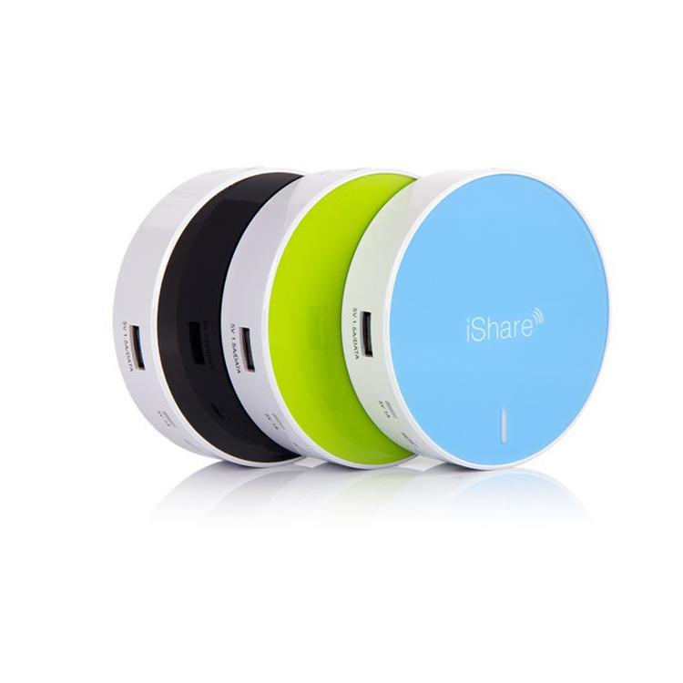 5200毫安趋势(TRUS)爱分享 WiFi数据共享器 无线路由 移动电源必威bet