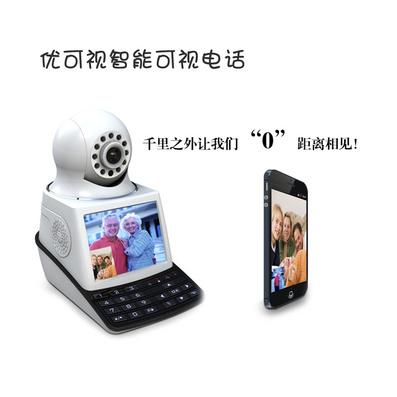 优可视智能可视电话