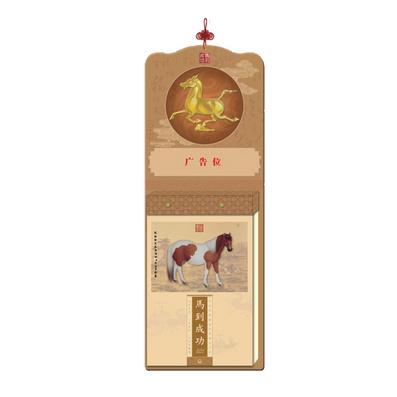 中华传统民俗文化择吉日历挂历定制