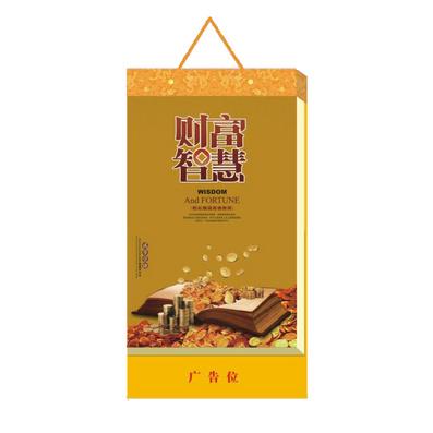 中国第一传统择吉皇历双日历定制