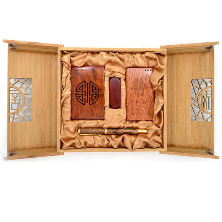 原生態紅木名片夾 移動電源套裝 紅木商務禮品套裝