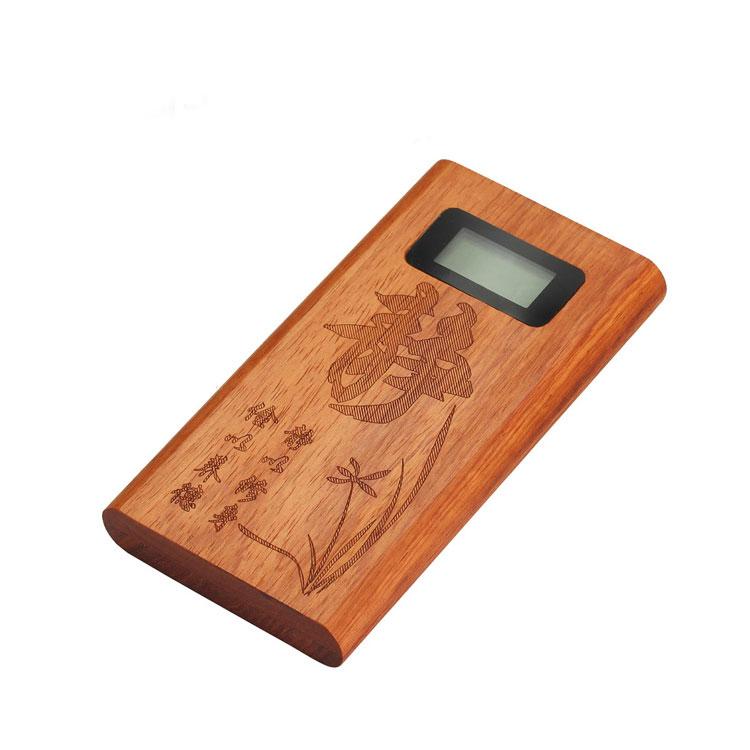 原生態紅木移動電源 手機充電寶 紅木屏顯移動電源