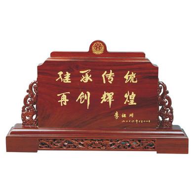 红木浮雕台屏