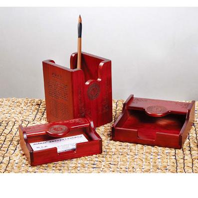 巴西花梨木笔筒名片盒名片夹便签盒套装