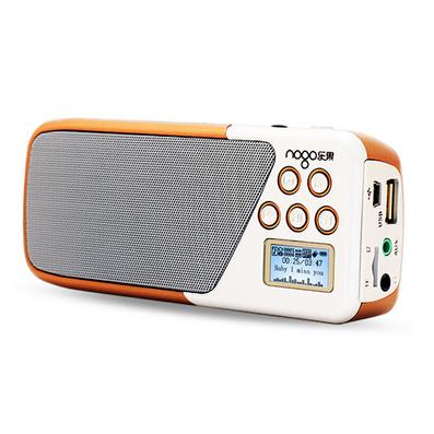 樂果便攜式插卡音箱 MP3播放器定制