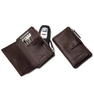 优质皮质钥匙包定制 汽车钥匙包定制印logo