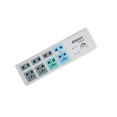 智能断电带分离式电源线插座