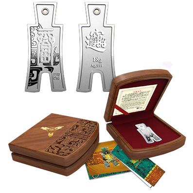 """中國古錢幣系列——布幣銀條 招財進寶""""純銀布幣"""
