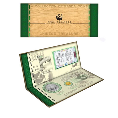 熊猫币卡册(金银套装)