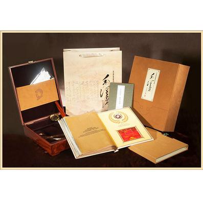 真絲織錦郵幣典藏版《毛澤東詩詞手跡》