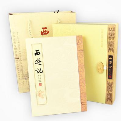 丝绸邮币珍藏册《西游记》