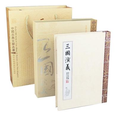 絲綢郵票書冊《三國演義》中國特色禮品 外事商務收藏禮品