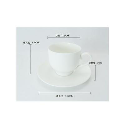 骨瓷美星咖啡杯定制