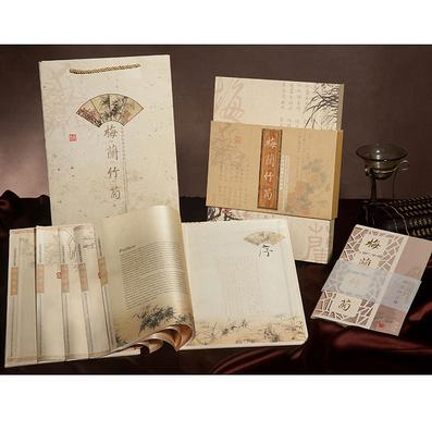 真丝邮票珍藏册《梅兰竹菊》