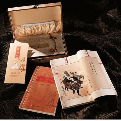 真絲錦緞珍藏版道德經 中英對照 商務外事節慶禮品