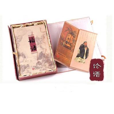 全真絲綢珍本《論語》單本中文版 真絲版 商務禮品