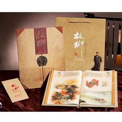 丝绸彩印版《故乡》邮票册 丝绸礼品
