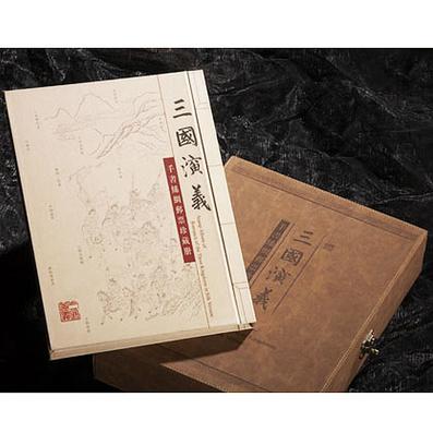 《三國演義》絲綢郵票珍藏冊/真絲三國演義/商務禮品