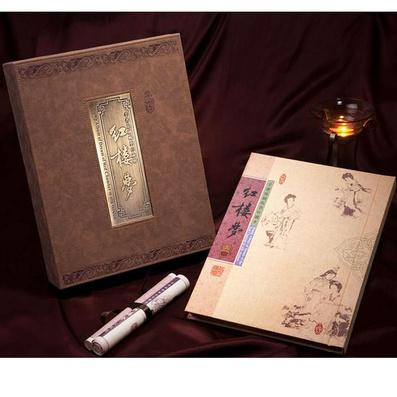 真丝邮票珍藏册《红楼梦》 中国文化礼品