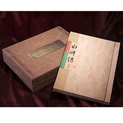真絲郵票珍藏冊《水滸傳》 中國文化禮品