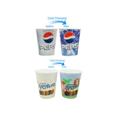 塑料冷变色杯定制