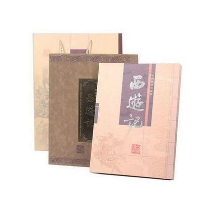 真丝邮票珍藏册《西游记》商务外事礼品 珍藏