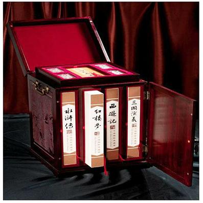 真丝邮币珍藏版《四大名著》 中国文化礼品