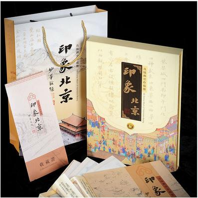 真絲郵票冊《印象北京》 絲綢書畫禮品