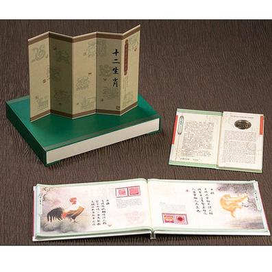 真絲郵票冊《十二生肖》中國文化禮品