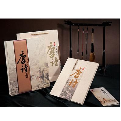 真丝邮票册《唐诗》特定商务文化收藏品